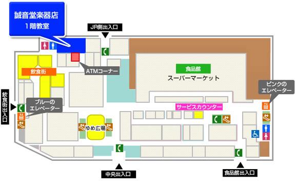誠音堂楽器宗像センターフロアマップ